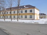 Верхняя Пышма, улица Александра Козицына, дом 7. многоквартирный дом