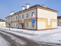 Verkhnyaya Pyshma, Aleksandr Kozitsyn st, house 9. Apartment house