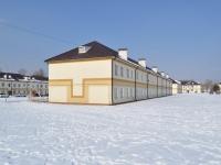 Verkhnyaya Pyshma, Aleksandr Kozitsyn st, house 11. Apartment house