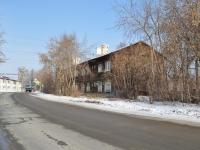 Verkhnyaya Pyshma, Aleksandr Kozitsyn st, 房屋 14. 公寓楼