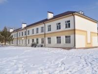 Верхняя Пышма, улица Александра Козицына, дом 15. многоквартирный дом