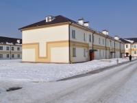 Verkhnyaya Pyshma, Aleksandr Kozitsyn st, 房屋 15. 公寓楼