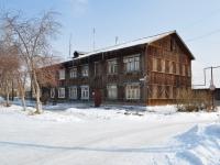 Verkhnyaya Pyshma, Aleksandr Kozitsyn st, 房屋 16. 公寓楼