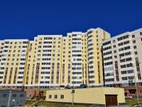 Верхняя Пышма, улица Александра Козицына, дом 8. многоквартирный дом