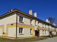 Верхняя Пышма, улица Александра Козицына, дом 5. многоквартирный дом