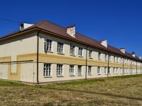 Верхняя Пышма, улица Александра Козицына, дом 11. многоквартирный дом
