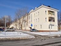Верхняя Пышма, улица Красноармейская, дом 1. многоквартирный дом