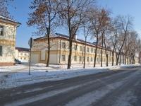 Verkhnyaya Pyshma, Krasnoarmeyskaya st, house 4. Apartment house