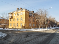 Верхняя Пышма, улица Красноармейская, дом 7. многоквартирный дом