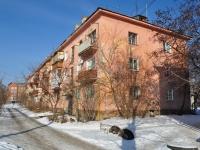 Верхняя Пышма, улица Красноармейская, дом 9. многоквартирный дом
