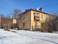 Verkhnyaya Pyshma, Krasnoarmeyskaya st, 房屋 11. 公寓楼