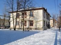 Верхняя Пышма, улица Красноармейская, дом 12. многоквартирный дом