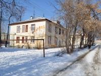 Верхняя Пышма, Красноармейская ул, дом 14