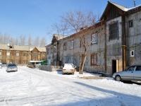 Верхняя Пышма, улица Красноармейская, дом 15. многоквартирный дом