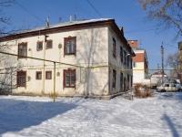 Verkhnyaya Pyshma, Krasnoarmeyskaya st, house 16. Apartment house