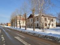 Verkhnyaya Pyshma, Krasnoarmeyskaya st, 房屋 16. 公寓楼