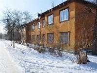 Verkhnyaya Pyshma, Krasnoarmeyskaya st, 房屋 17. 公寓楼