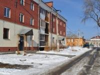 Verkhnyaya Pyshma, Krasnoarmeyskaya st, 房屋 18. 公寓楼