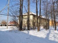 Verkhnyaya Pyshma, Krasnoarmeyskaya st, house 19. Apartment house