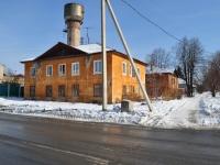 Verkhnyaya Pyshma, Krasnoarmeyskaya st, 房屋 20. 公寓楼