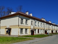 Верхняя Пышма, улица Красноармейская, дом 2. многоквартирный дом
