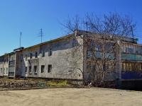 Верхняя Пышма, улица Красноармейская, дом 10А. многоквартирный дом