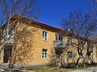 Верхняя Пышма, улица Красноармейская, дом 11. многоквартирный дом