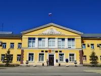 Верхняя Пышма, улица Красноармейская, дом 13. органы управления Администрация городского округа Верхняя Пышма