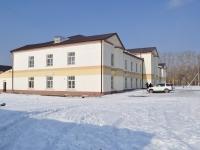 Verkhnyaya Pyshma, Oktyabrskaya st, house 1. Apartment house