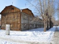 Verkhnyaya Pyshma, Ordzhonikidze st, 房屋 3. 公寓楼