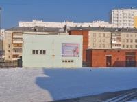 Верхняя Пышма, спортивный клуб Юность России, улица Орджоникидзе, дом 5Б