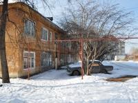 Верхняя Пышма, Орджоникидзе ул, дом 8