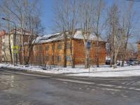 Verkhnyaya Pyshma, Ordzhonikidze st, 房屋 8. 公寓楼