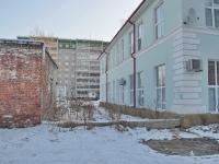 Верхняя Пышма, улица Орджоникидзе, дом 20. органы управления