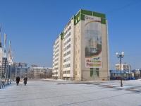 Верхняя Пышма, улица Орджоникидзе, дом 24. многоквартирный дом