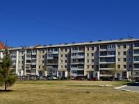 Верхняя Пышма, улица Орджоникидзе, дом 5. многоквартирный дом