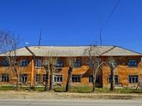 Верхняя Пышма, улица Орджоникидзе, дом 8. многоквартирный дом