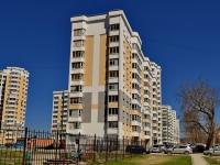 Верхняя Пышма, Орджоникидзе ул, дом 9