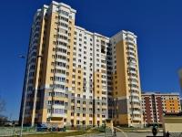 Верхняя Пышма, улица Орджоникидзе, дом 11. многоквартирный дом