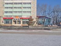 Верхняя Пышма, улица Орджоникидзе, фонтан