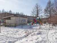 neighbour house: st. Pobedy, house 1А. nursery school №17, Радость