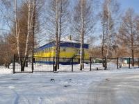 Verkhnyaya Pyshma, 幼儿园 №41, Pobedy st, 房屋 1В