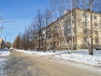 Verkhnyaya Pyshma, Pobedy st, house 3. Apartment house