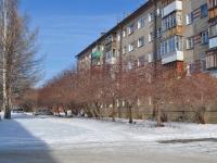 Verkhnyaya Pyshma, Pobedy st, 房屋 5. 公寓楼