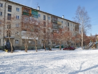 Verkhnyaya Pyshma, Pobedy st, house 7. Apartment house