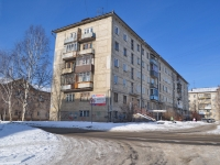 Verkhnyaya Pyshma, Pobedy st, house 9А. Apartment house