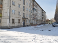Verkhnyaya Pyshma, Pobedy st, house 9. Apartment house
