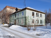 Verkhnyaya Pyshma, Pobedy st, house 10. Apartment house