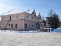Верхняя Пышма, улица Победы, дом 11А. офисное здание