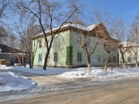 Verkhnyaya Pyshma, Pobedy st, house 12. Apartment house
